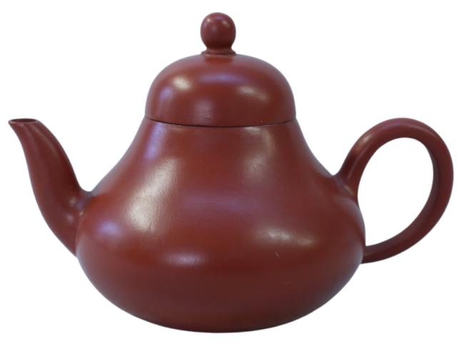 Online Opening<em>Teapot: The Allan Buitekant Collection</em>